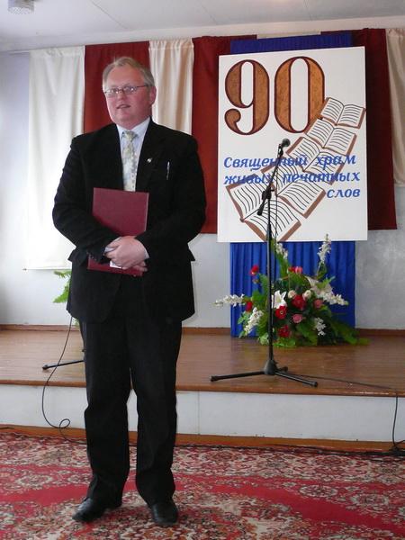 Гаврилович Владимир Ник. РЦБ